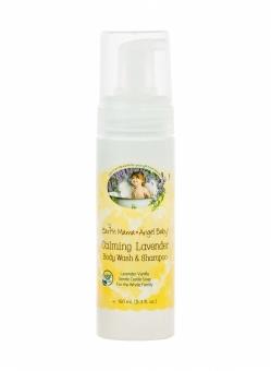 Calming Lavender Wash & Shampoo