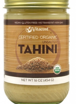 Vitacost Certified Organic Unsalted Sesame Tahini